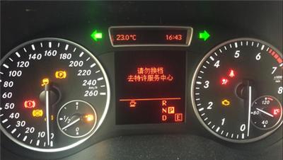 汽车仪表盘故障灯low图解