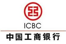 中國工商銀行銀川分行幼兒園除甲醛檢測