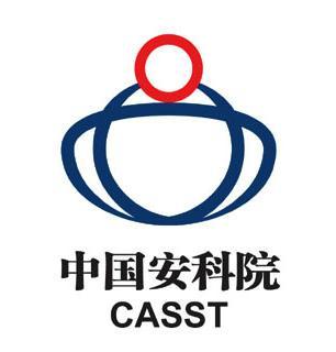 中國安全生產科學院新房除異味除甲醛