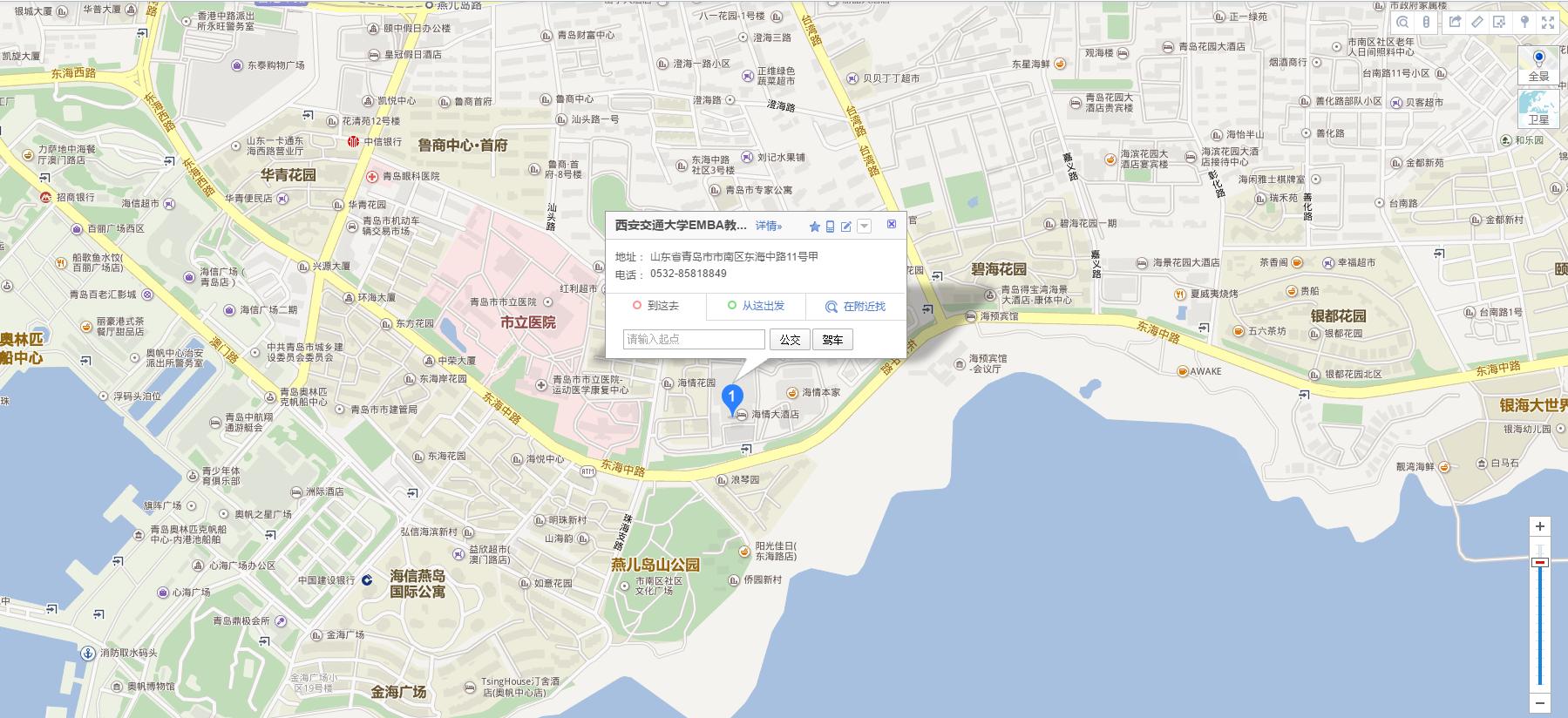 西安交通大学EMBA青岛教育中心地图