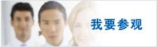 华交会,上海华交会,2020华交会,2020上海华交会,2020年华交会,2020年上海华交会,华交会官网,上海华交会官网,2020上海华交会官网