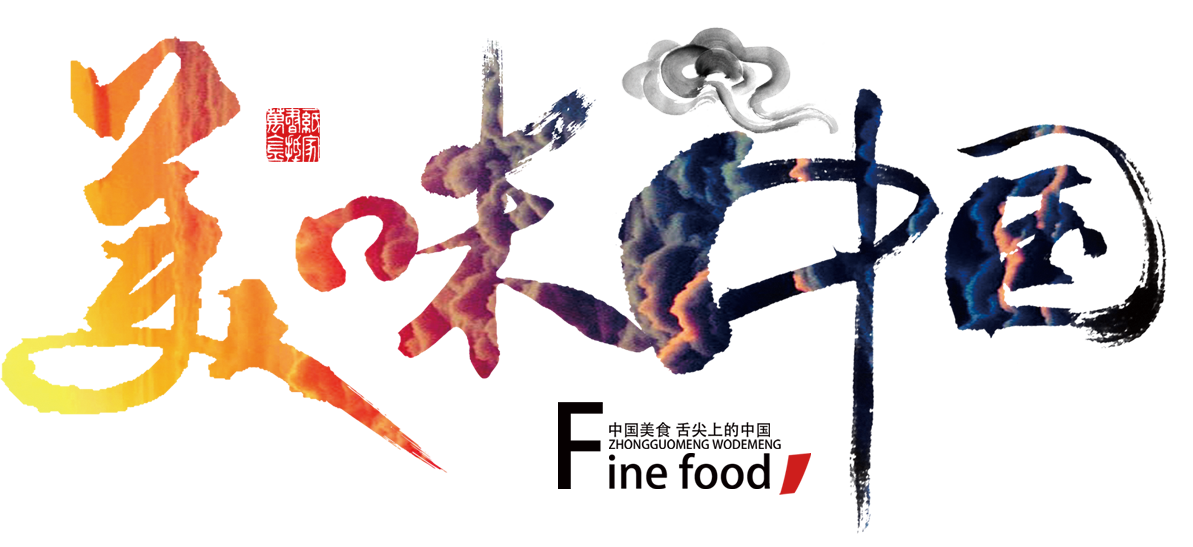 SHC 2019 连锁加盟展餐饮加盟展酒店加盟展连锁餐饮展连锁酒店展特许经营展特许加盟展加盟创业展上海特许展广州特许展上海加盟展广州加盟展上海连锁展广州连锁展
