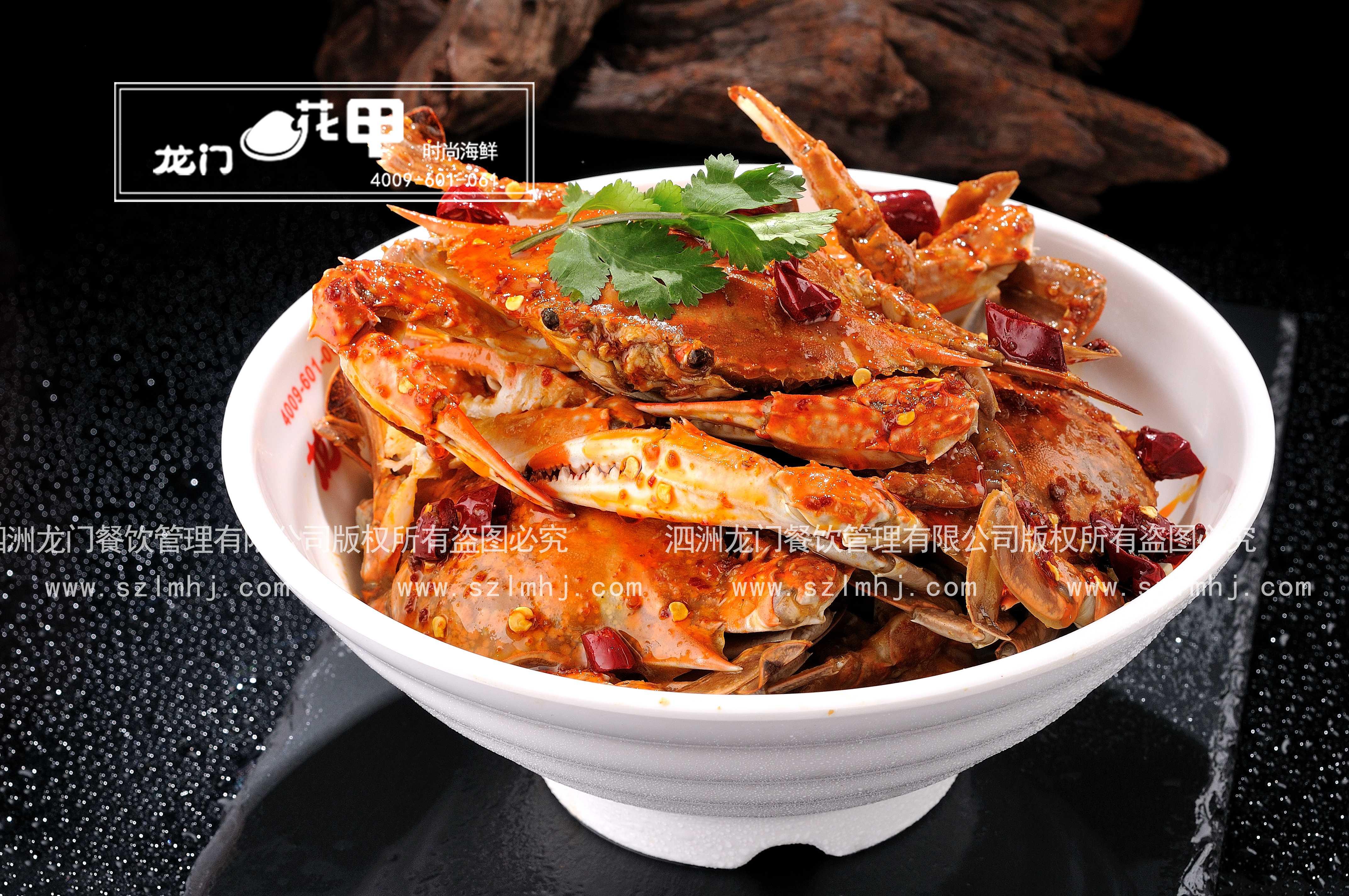龙门花甲产品-龙门香辣蟹