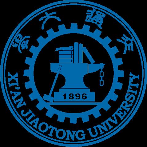 西安交通大学校徽